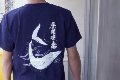 座間味島_久志_Tシャツ