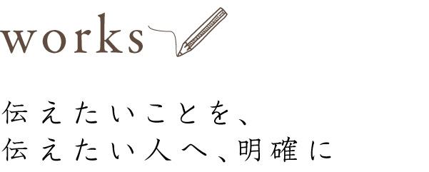 irohano_page_sozai_03