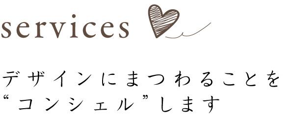 irohano_page_sozai_26