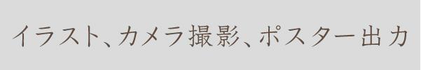 irohano_page_sozai_34