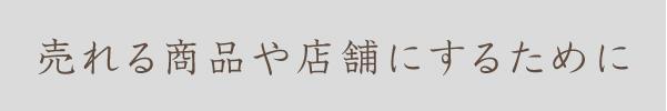 irohano_page_sozai_36