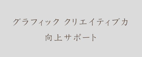 irohano_page_sozai_01_27