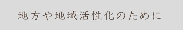 irohano_page_sozai_01_38