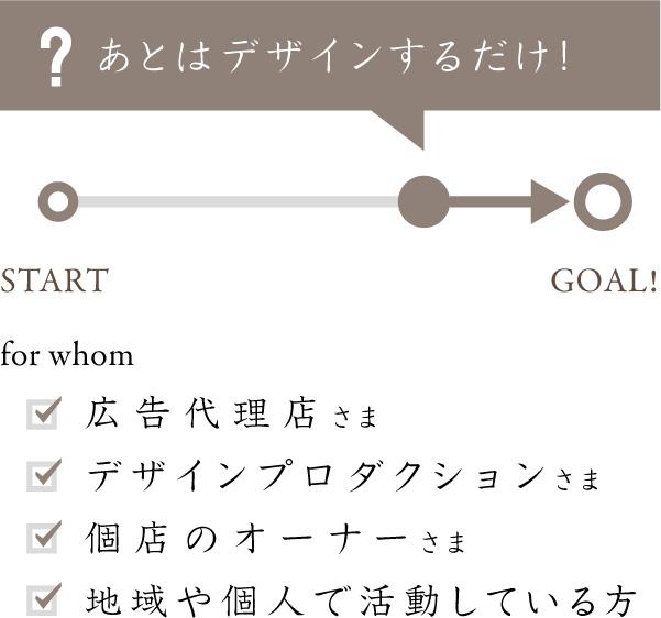 irohano_page_sozai_11