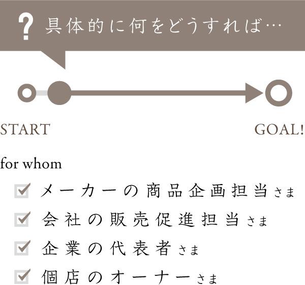 irohano_page_sozai_14