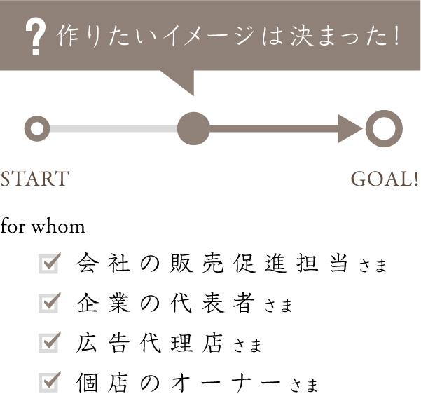 irohano_page_sozai_16