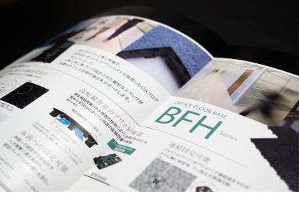ステップライン_商品カタログ_中面イメージ