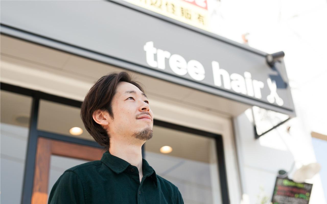 irohano_special_01_treehair02