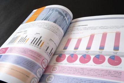 KPP_統合報告書2016_国内事業ページ