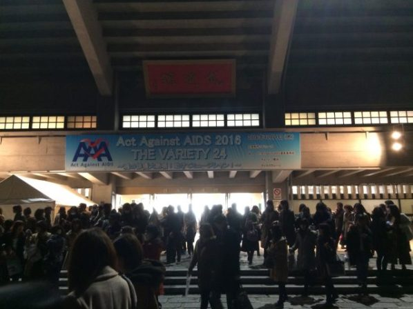 Act Against AIDS 2016武道館コンサート