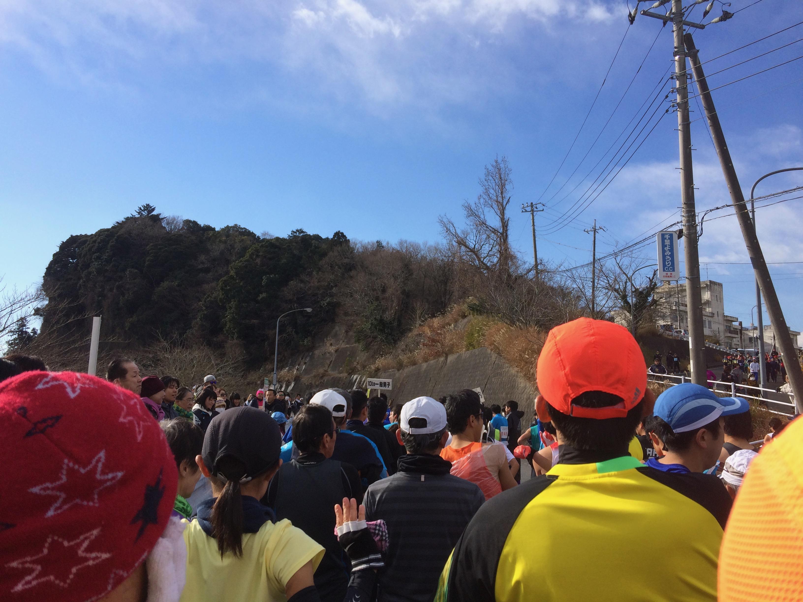 高滝湖マラソンスタート直前
