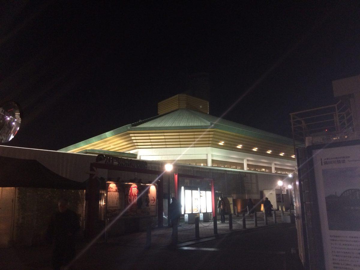 千秋楽夜の両国国技館