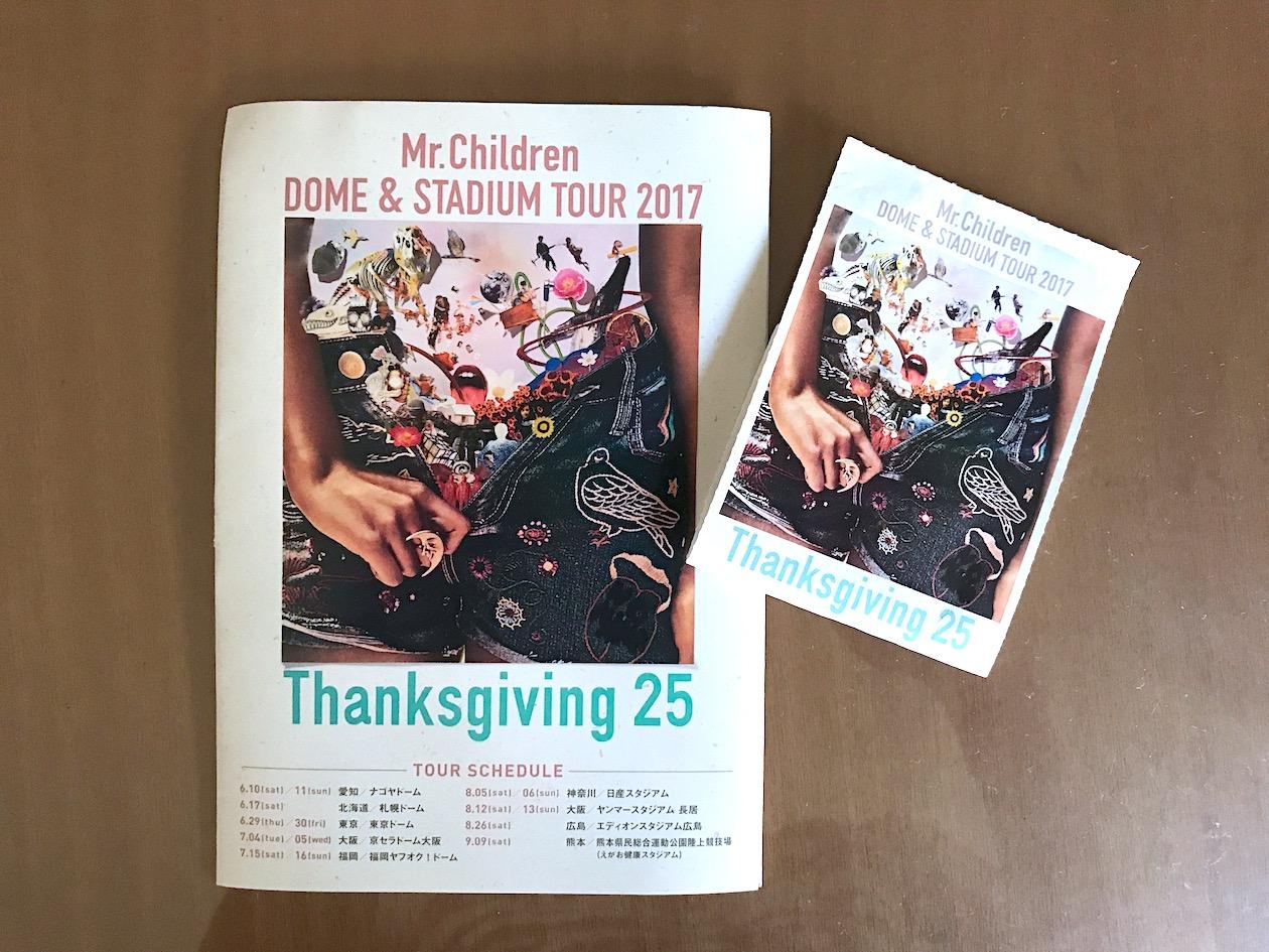 Mr.Children Thanksgiving 25パンフレット