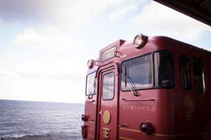 伊予灘ものがたり列車