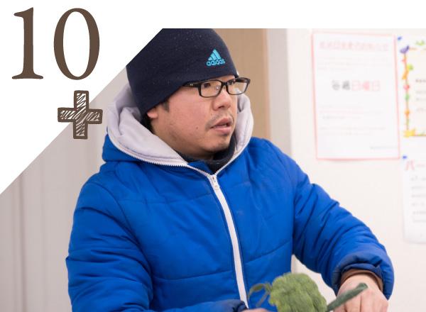 irohano_special_10