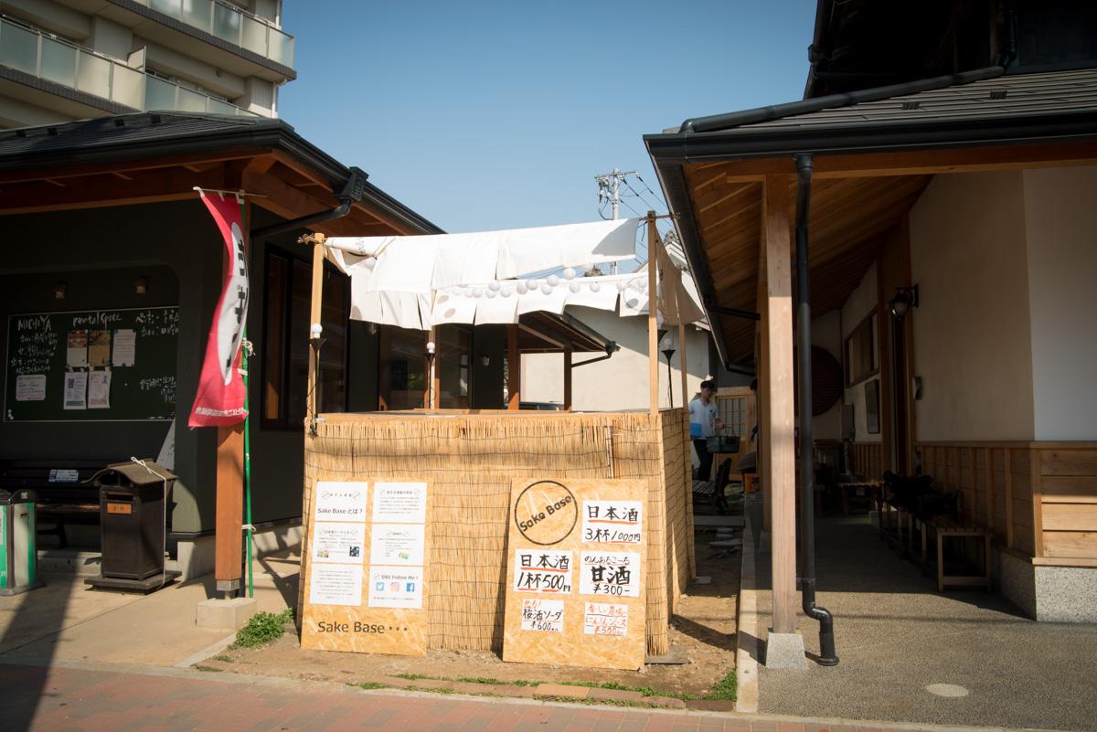 Sake Base外観