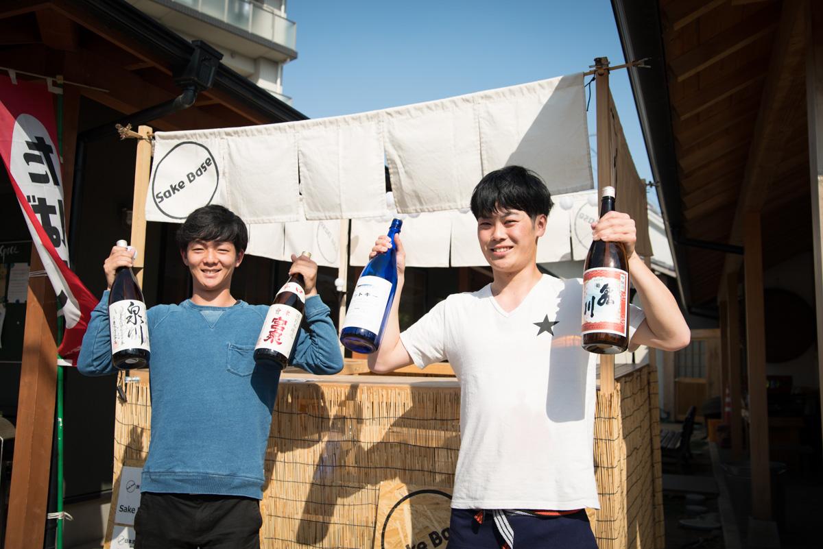 Sake Baseの2人