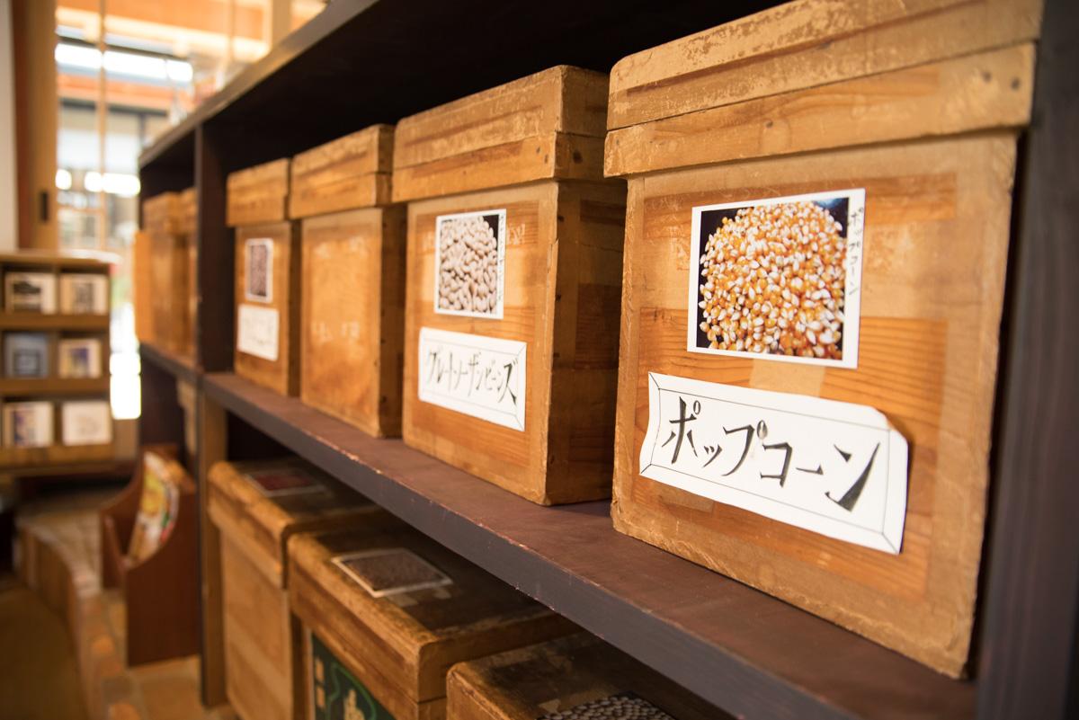 茶箱michiya