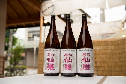 黒松仙醸2