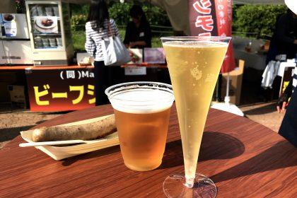 習志野ソーセージとビール