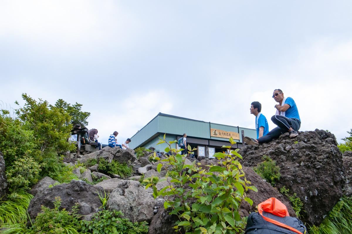 金時山山頂3