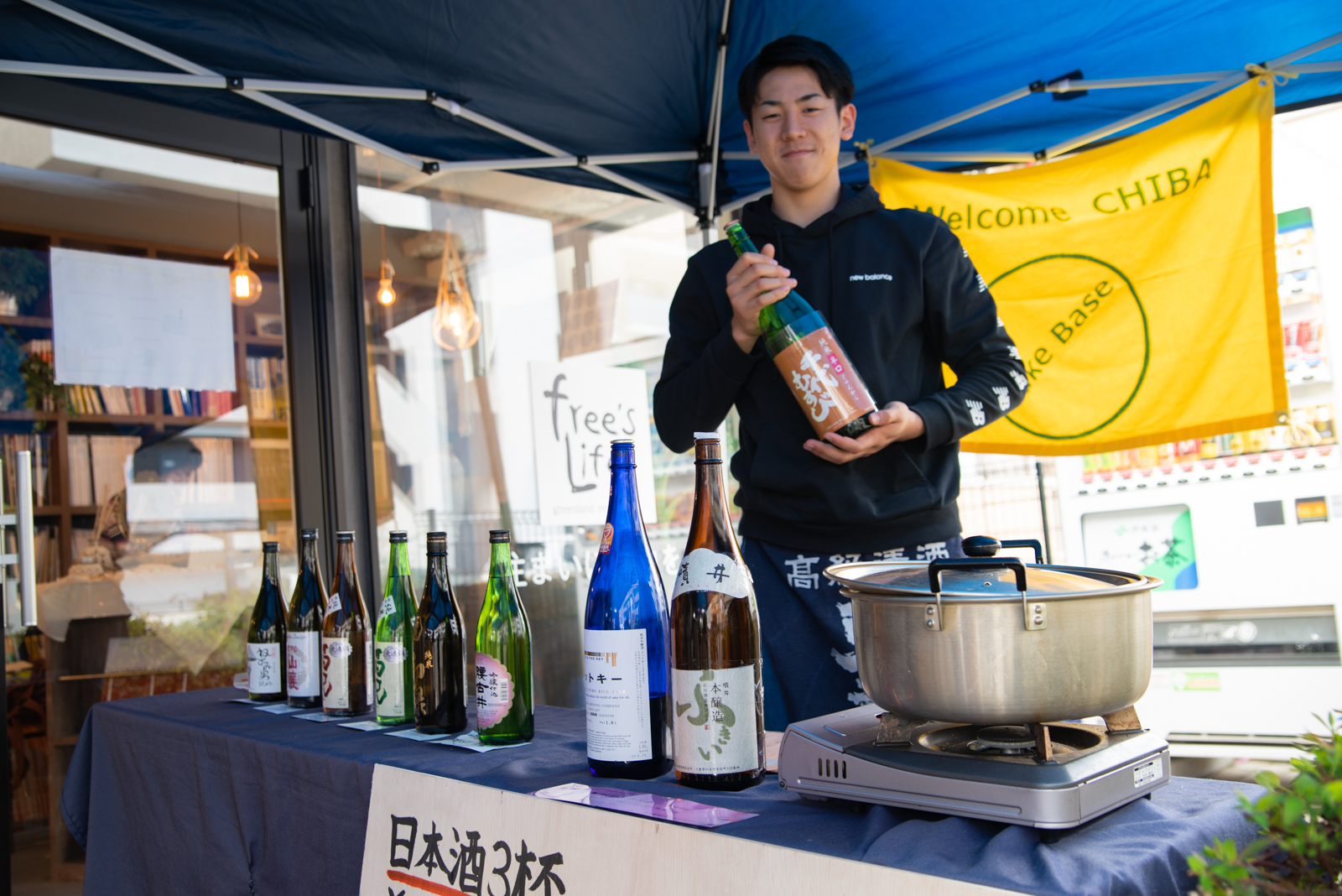 sake base 石井さん