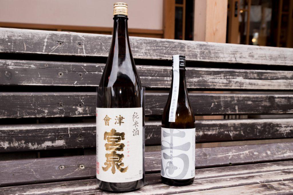 會津宮泉と土田純米吟醸