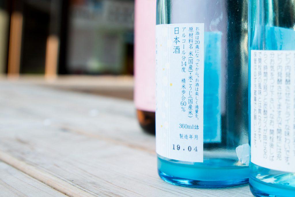 ph_木戸泉酒造_自然舞_03