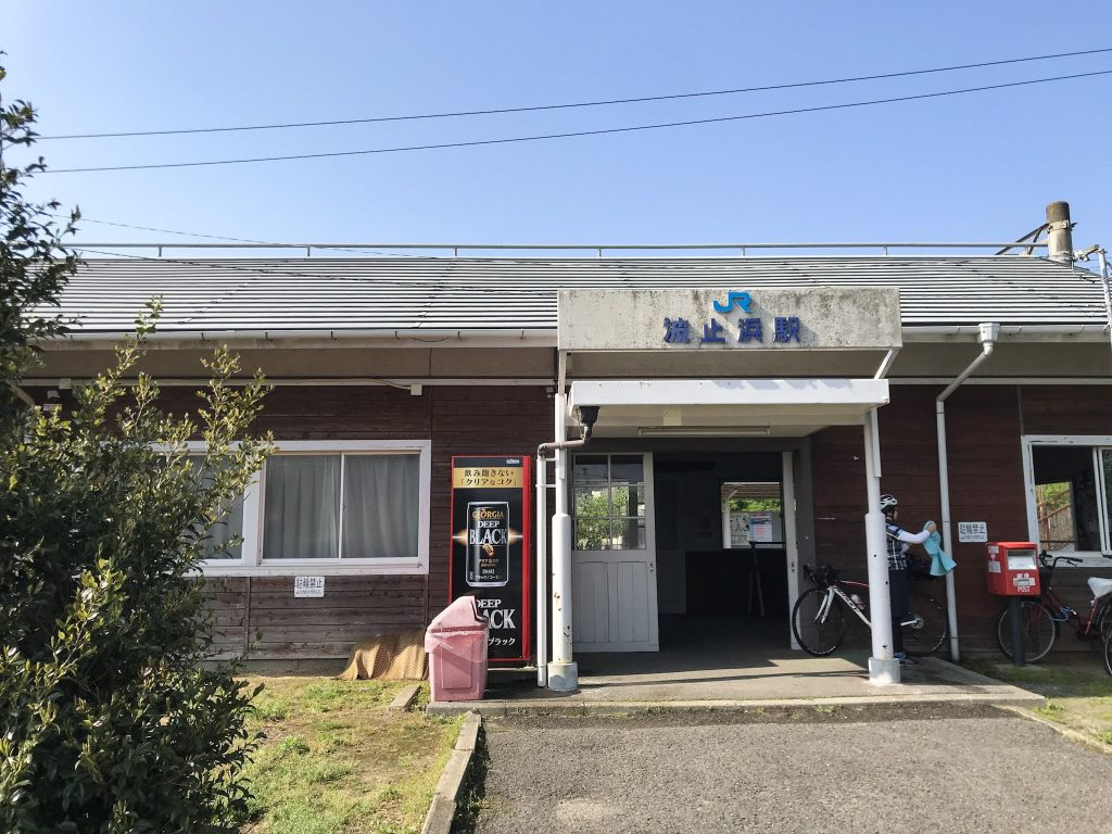 ph_しまなみ海道_波止浜駅_03