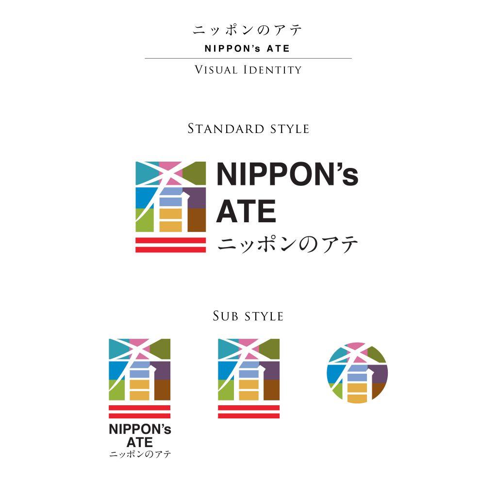 VI_ニッポンのATE_03