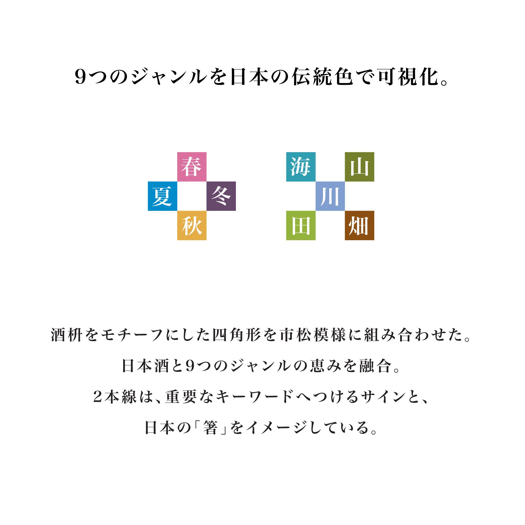 VI_ニッポンのATE_04