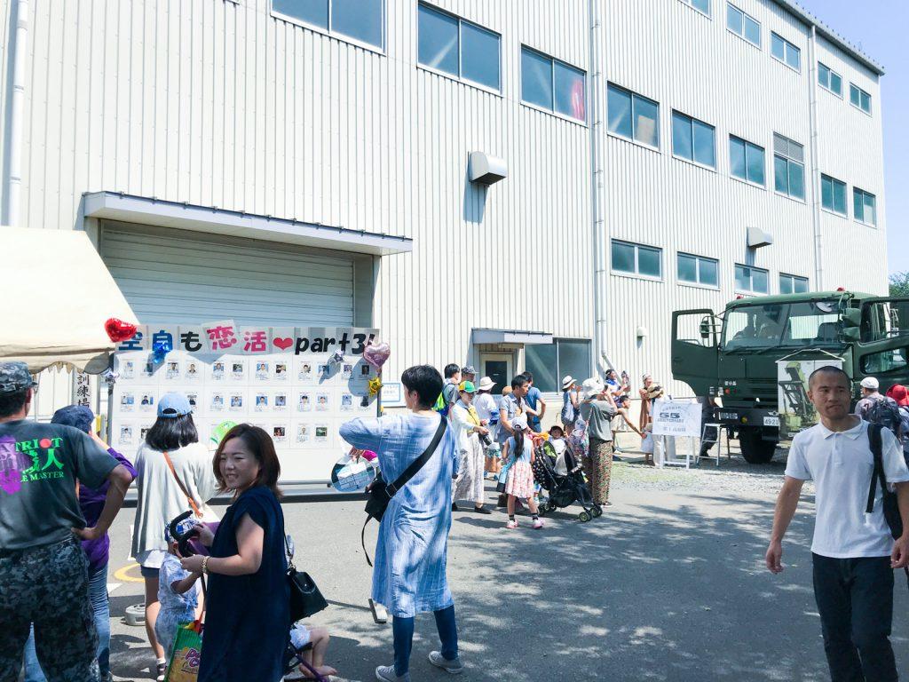 習志野駐屯地夏祭り景観_10