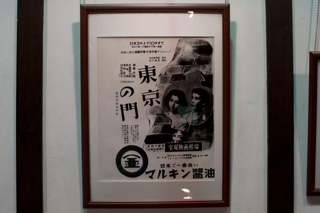 小豆島_醤の旅_12