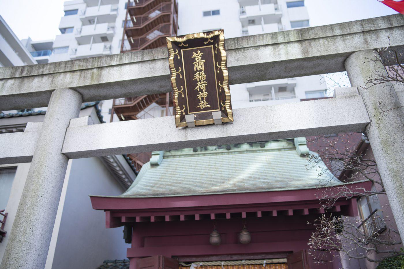 笠間稲荷神社02