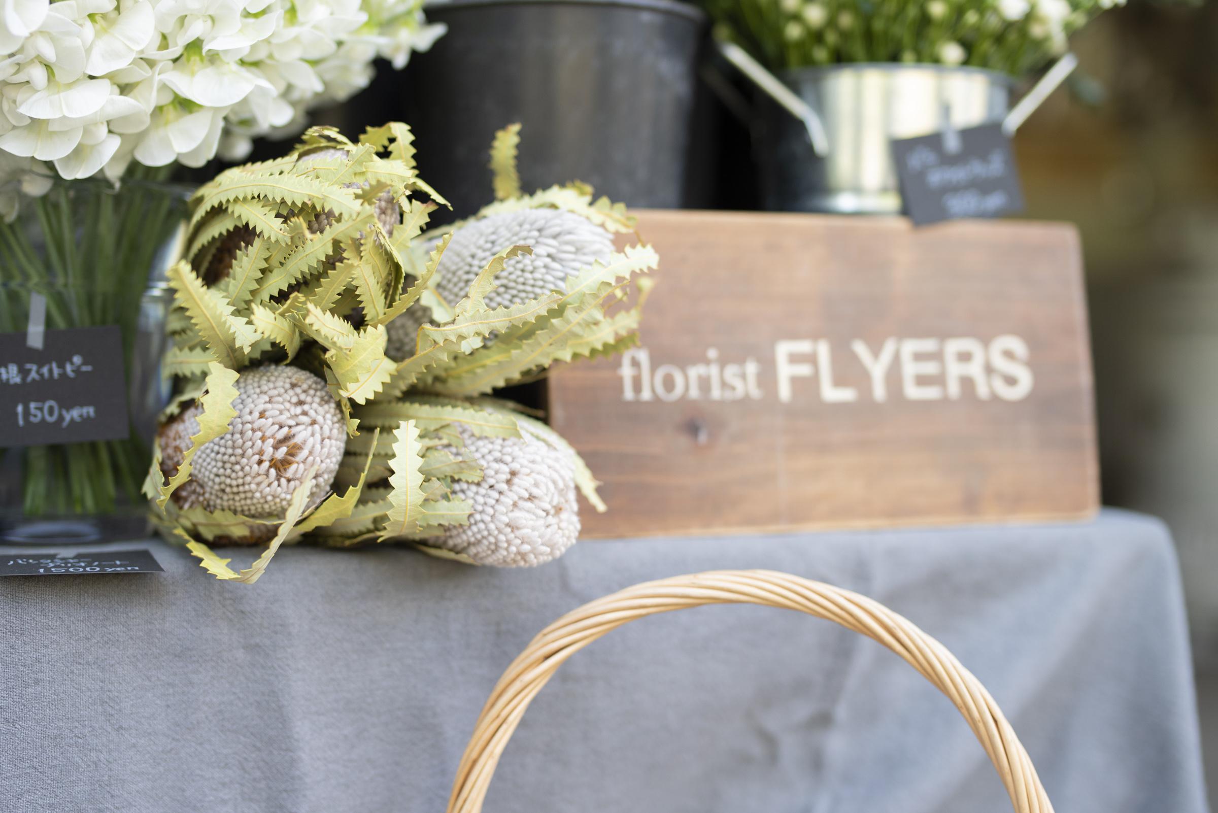 09_florist_fryers