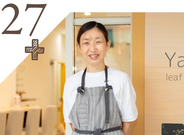 yatsucafe_index